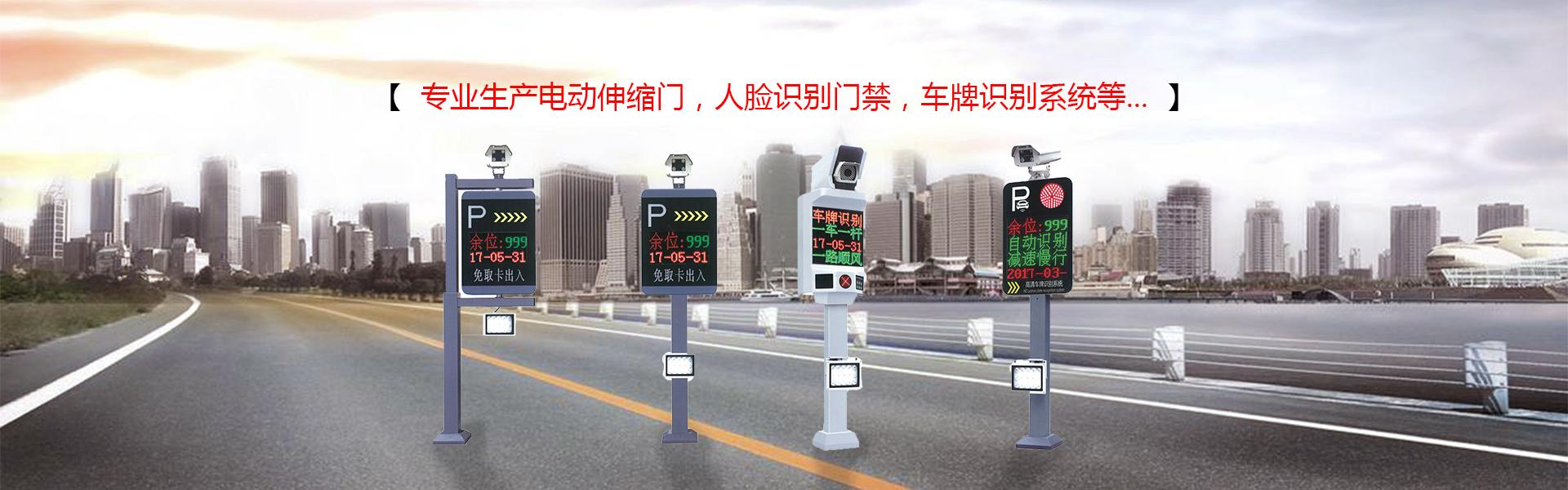 徐州车牌识别系统