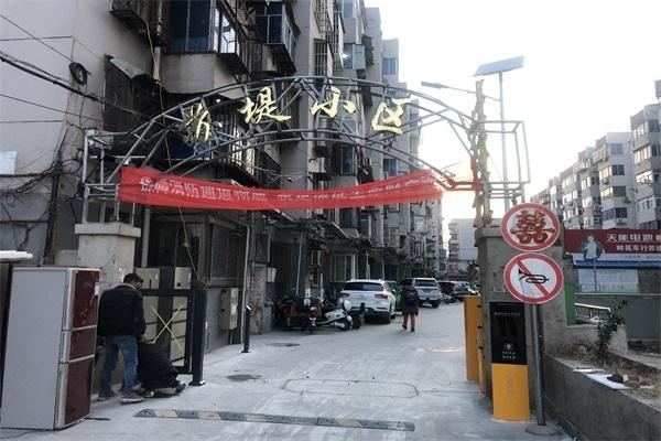 徐州苏堤小区选择徐州门道智能科技车牌识别系统产品