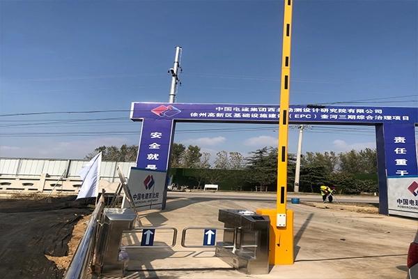 徐州高新区奎河治理项目部选择徐州门道智能科技车牌识别产品