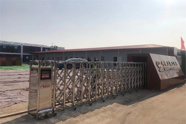 庆祝徐州徐州中铁上海工程局项目部选择徐州门道智能科技电动伸缩门产品